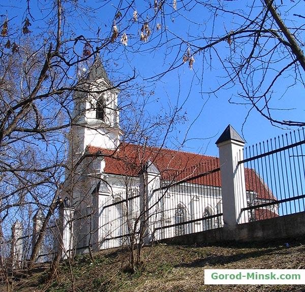 Костел Пресвятой Троицы, Минск
