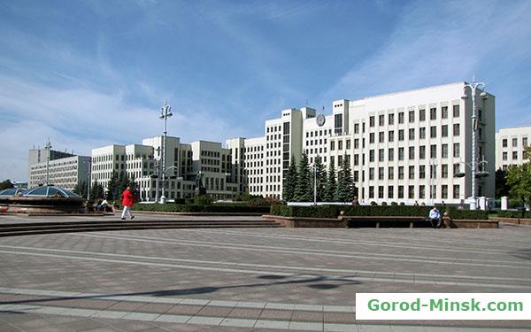 Дом правительства в Минске