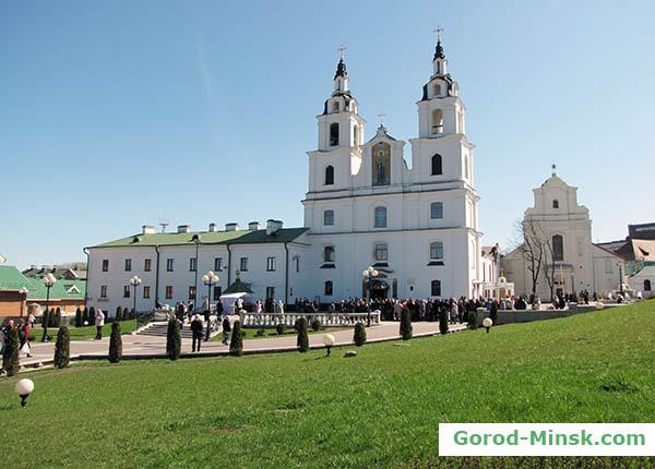 Собор Св. Духа, Минск