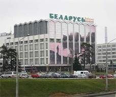 belarus-univ
