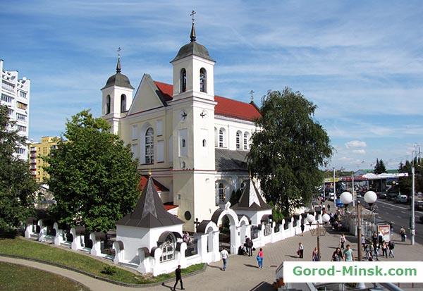 Петропавловский собор, Минск