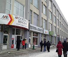 торговый центр московско-венский